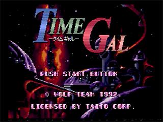 タイムギャル タイムギャル メーカー ウルフチーム 発売日 1992/11/13  MegaDr